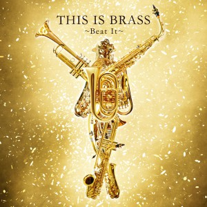 This is BRASS